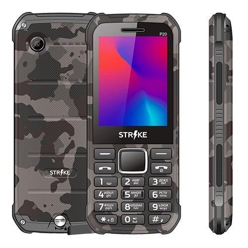 Телефон Strike P20 серый камуфляж