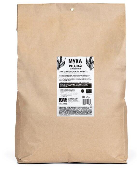 Мука Чёрный хлеб ржаная цельнозерновая, 5 кг