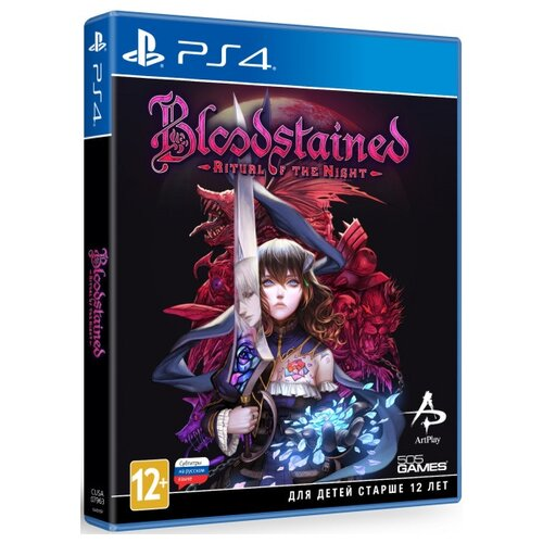 Игра для PlayStation 4 Bloodstained: Ritual of the Night, русские субтитры the ritual