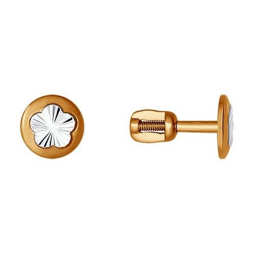 SOKOLOV Серьги-пусеты из золота с алмазной гранью 022364 фото