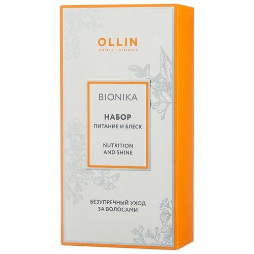 Набор OLLIN Professional Питание и блеск ollin professional спонж