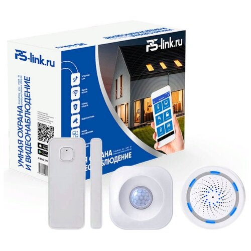 Комплект умного дома PS-Link Охрана PS-1203