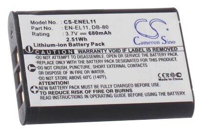 Аккумулятор iBatt iB-F191