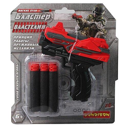 Купить Бластер Bondibon Властелин (ВВ4023), Игрушечное оружие и бластеры