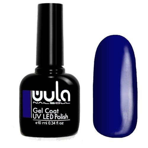 Гель-лак для ногтей WULA Gel Coat, 10 мл, оттенок 373 темно-синий гель лак для ногтей wula gel coat 10 мл оттенок 367 серо зеленый