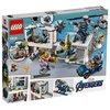 Конструктор LEGO Marvel Super Heroes 76131 Битва на базе Мстителей