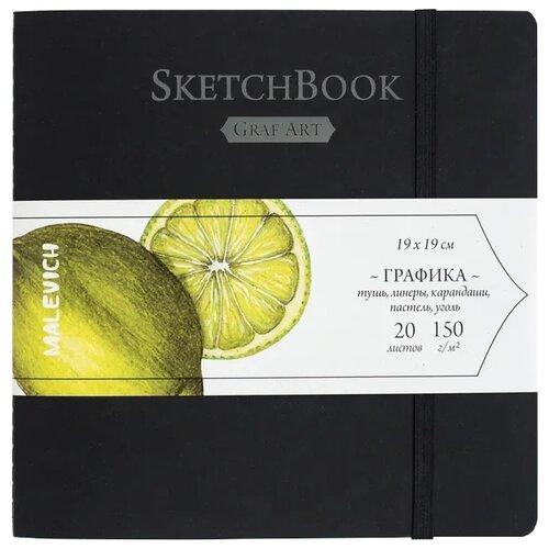 Купить Скетчбук для графики Малевичъ Graf'Art 19 х 19 см, 150 г/м², 20 л. черный, Альбомы для рисования
