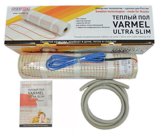 Нагревательный мат Varmel Ultra Slim Twin 2,0-300Вт