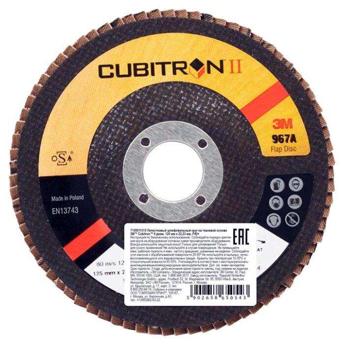 Лепестковый диск 3M 65055