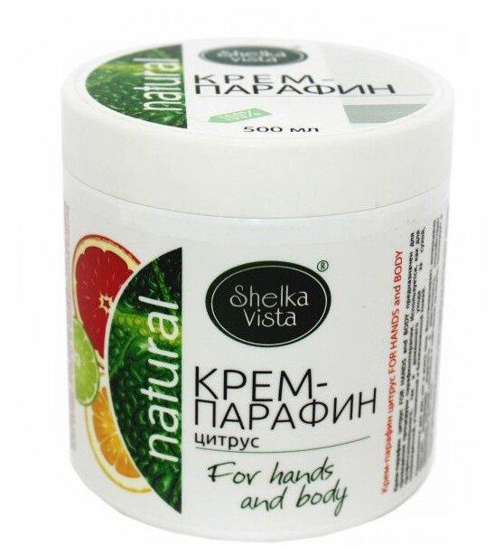 Крем парафин для рук и тела Shelka