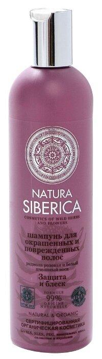 Natura Siberica шампунь Защита и Блеск для окрашенных и поврежденных волос 500 мл запасной блок