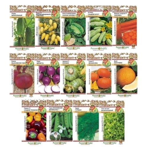 Семена Русский Огород Самые вкусные овощи Мини набор из 14 пакетов