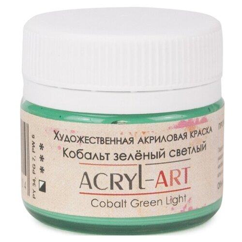 Таир Краска акриловая художественная Acryl-Art 20 мл кобальт зелёный светлый