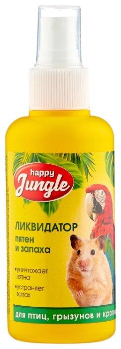 Ликвидатор запаха Happy Jungle Ликвидатор пятен
