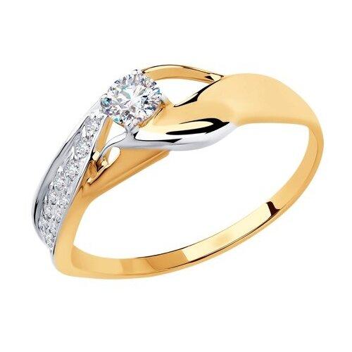 SOKOLOV Кольцо из золота с фианитами 018101, размер 18 фото