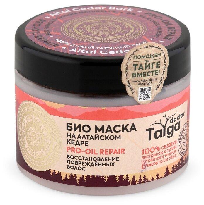 Natura Siberica Doctor Taiga БИО Маска на алтайском кедре Восстановление поврежденных волос