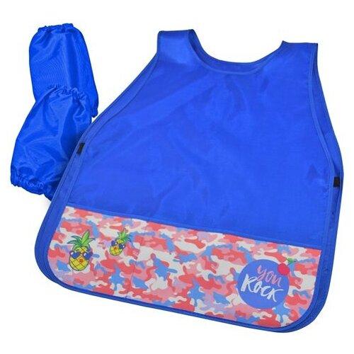 Купить BG фартук-накидка с нарукавниками You Rock (ФНТ_пэ 4442) синий, Одежда для уроков труда