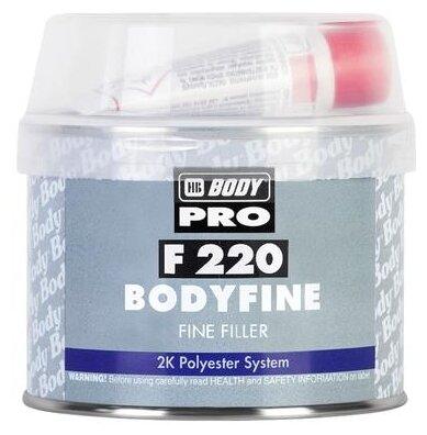 Комплект (шпатлевка, отвердитель) HB BODY PRO F220 Bodyfine 0.25 кг