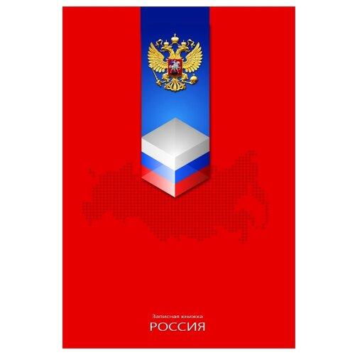 Блокнот Prof-Press Триколор на красном А4, 120 листов (120-0817)