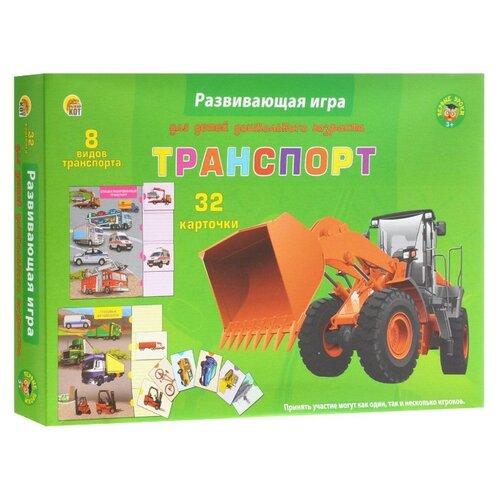 Купить Настольная игра Рыжий кот Транспорт ПО-0395, Настольные игры