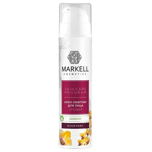 Markell Everyday SKIN CARE PROGRAM Крем-лифтинг для лица дневной Орхидея 50 млУвлажнение и питание<br>