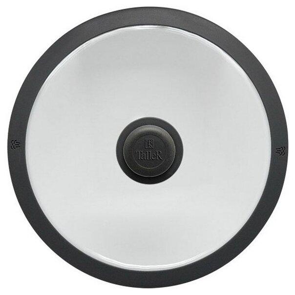 Крышка Taller TR-8001 (20 см)