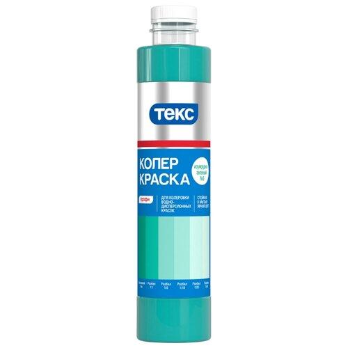 Колеровочная краска ТЕКС Профи N5 изумрудно-зеленый 0.75 л