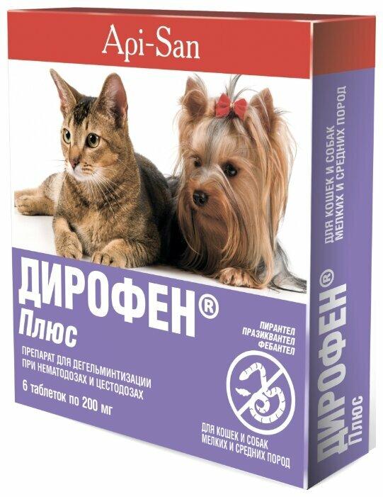 Api-San Дирофен таблетки при нематозах и цестозах у кошек и собак мелких и средних пород 6 шт x 120 мг