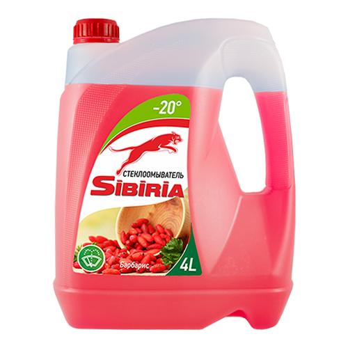 Жидкость для стеклоомывателя SIBIRIA Барбарис -20°C 4 л.
