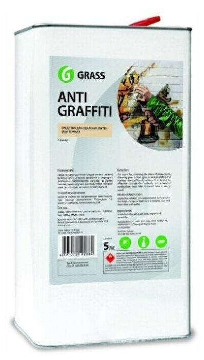 Купить GraSS Чистящее средство Antigraffiti 5 л по низкой цене с доставкой из Яндекс.Маркета (бывший Беру)