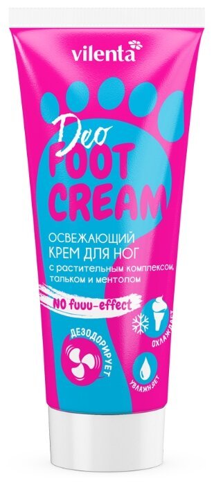 Vilenta Foot Cream Deo Крем для