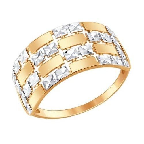 SOKOLOV Кольцо из золота с алмазной гранью 017342, размер 17.5 фото