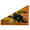 Цепная бензиновая пила Huter BS-45M