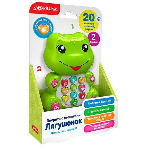Купить Развивающая игрушка Азбукварик Зверята с огоньками Лягушонок зелeный, Развивающие игрушки