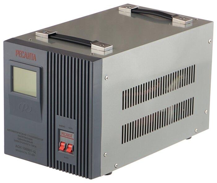 Стабилизатор напряжения однофазный РЕСАНТА ACH-10000/1-Ц (10 кВт) — купить по выгодной цене на Яндекс.Маркете