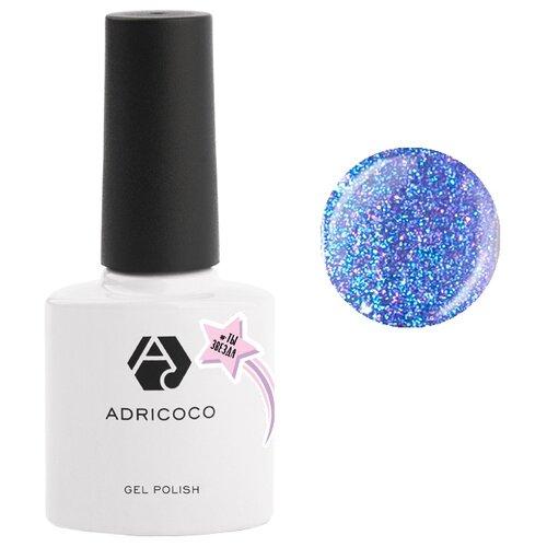 Гель-лак для ногтей ADRICOCO #ТЫЗВЕЗДА, 8 мл, №12 Талантливая