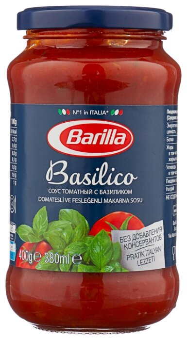 Соус Barilla Basilico, 400 г