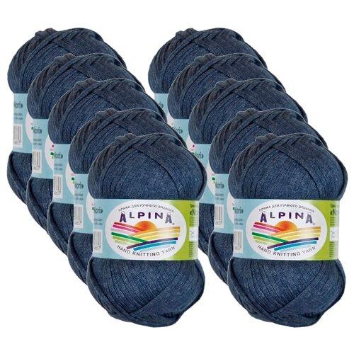 Пряжа Alpina Nori, 44 % хлопок, 56 % акрил, 50 г, 100 м, 10 шт., №13 т.синий
