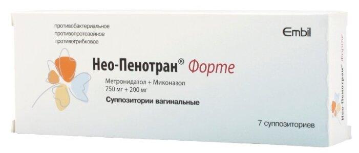 Нео-Пенотран Форте супп. ваг. 750 мг+200 мг №7