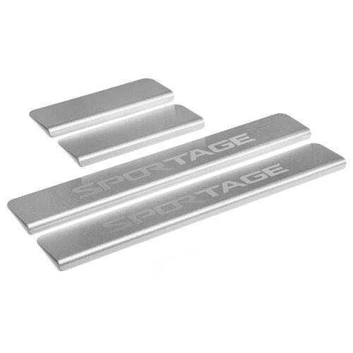 Накладки на внешние пороги для Kia Sportage IV (2016 – 2018 / 2018 – н.в.) RIVAL NP.2806.3 (комплект 4 шт.) серебристый