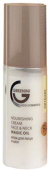Greenini Magic Oil Nourishing Cream Face Neck