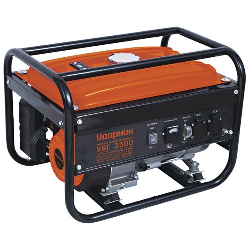 Бензиновый генератор Ударник УБГ 3500 (2600 Вт)