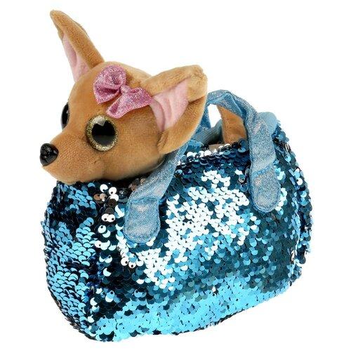 Купить Мягкая игрушка Мой питомец Собачка в голубой сумочке из пайеток 15 см, Мягкие игрушки