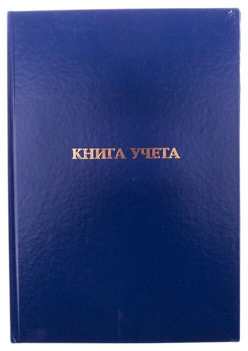 Книга учета (универсальное назначение) OfficeSpace 162460 / KU144-763, 144лист.