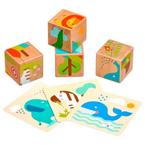 Кубики-пазлы Lucy & Leo Дикие животные LL259, Детские кубики  - купить со скидкой