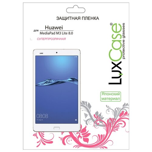 Защитная пленка LuxCase для Huawei MediaPad M3 Lite 8.0 / суперпрозрачная прозрачный пленка