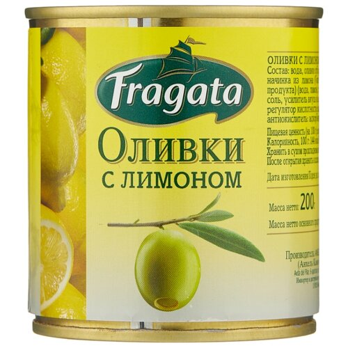 Fragata Оливки с лимоном, жестяная банка 200 г
