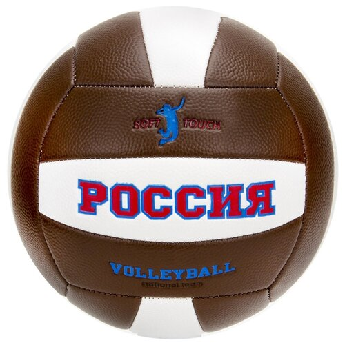 Волейбольный мяч SILAPRO 2ВЛ-03 коричневый
