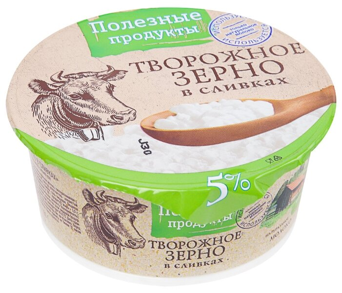 Полезные Продукты Зерно творожное в сливках 5%, 130 г