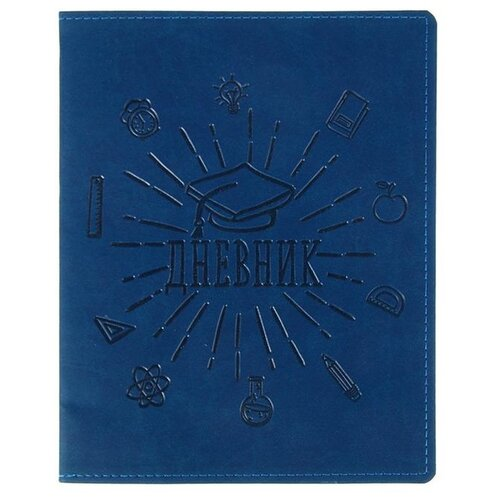 Calligrata Дневник Vivella Школа синий calligrata дневник школьный супертачки 3